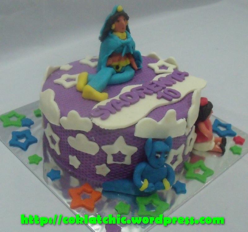 princess jasmine tiger. Princess Jasmine Birthday Cake